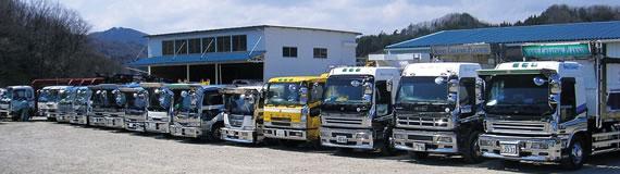 廃棄物収集運搬業
